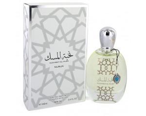 Nukhbat Al Musk by Nusuk...