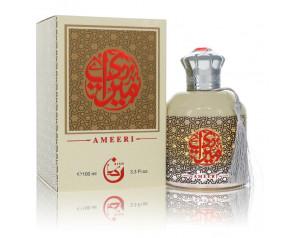 Kian Ameeri by Kian Eau De...